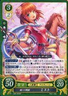 S05-004ST [ST] : 癒しの戦姫 ミスト