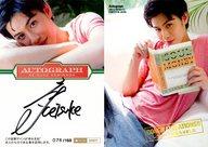 "Autograph : ☆神永圭佑/直筆サインカード(/160)/""神永圭佑""ファースト・トレーディングカード"