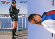 ZPC-27 : DVD「HEROINE危機一髪!! vol.3 電光戦隊フォーレンジャー」特典トレカ