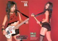MARUCOS 059 : 夏川純/BOMB CARD HYPER まるごとコスプレ 2005 トレーディングカード