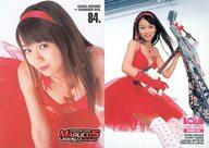 MARUCOS 084 : 星野飛鳥/BOMB CARD HYPER まるごとコスプレ 2005 トレーディングカード