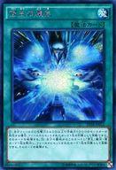 PP18-JP012 [シク] : 帝王の凍気
