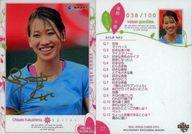27 [レギュラーカード] : 福島千里(金箔押しサイン入)(/100)