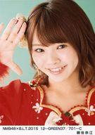 磯佳奈江/NMB48×B.L.T.2015 12-GREEN37/701-C
