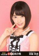 宮脇咲良/バストアップ/「第5回AKB48 紅白対抗歌合戦」会場限定生写真