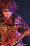 【k】-507 : ナイトメア/柩/「NIGHTMARE Fanclub Limited Live 2008」会場限定販売 Official Tradingcards