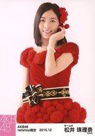 松井珠理奈/膝上/AKB48 2015年12月 net shop限定個別生写真 「2015.12」