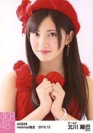 北川綾巴/上半身・体正面/AKB48 2015年12月 net shop限定個別生写真 「2015.12」