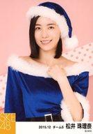 松井珠理奈/上半身/2015年12月度 個別生写真 「2015.12」「クリスマス」