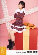 熊崎晴香/全身・箱上座り/2015年12月度 個別生写真 「2015.12」「クリスマス」