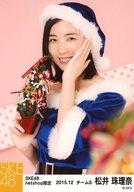 松井珠理奈/上半身/SKE48 2015年12月 net shop限定個別生写真 「2015.12」