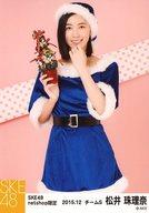 松井珠理奈/膝上・左手顎/SKE48 2015年12月 net shop限定個別生写真 「2015.12」