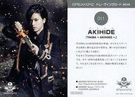 011 : BREAKERZ/AKIHIDE/AKIHIDE「YAIBA~AKIHIDE~」/CD「YAIBA[通常盤]」(ZACL-6038)特典トレーディングカード2015