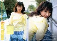 C-2 : 愛川ゆず季/コスチュームカード(/970)/愛川ゆず季 オフィシャルカードコレクション Love Love Citrus