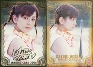 18 : 上原まゆみ/金箔押し/上原まゆみ トレーディングカード 2001