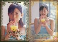 19 : 上原まゆみ/金箔押し・レース模様/上原まゆみ トレーディングカード 2001