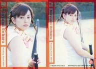 47 : 上原まゆみ/レギュラーカード/上原まゆみ トレーディングカード 2001