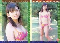 68 : 上原まゆみ/レギュラーカード/上原まゆみ トレーディングカード 2001