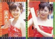 69 : 上原まゆみ/レギュラーカード/上原まゆみ トレーディングカード 2001