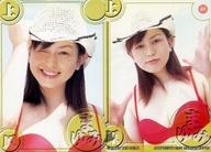 81 : 上原まゆみ/レギュラーカード/上原まゆみ トレーディングカード 2001