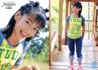 029 : 平澤優花/レギュラーカード/スーパー少女★58 -Fairy Girls-