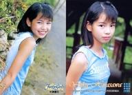 034 : 平澤優花/レギュラーカード/スーパー少女★58 -Fairy Girls-