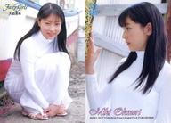 060 : 大森美希/レギュラーカード/スーパー少女★58 -Fairy Girls-