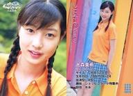 063 : 大森美希/レギュラーカード/スーパー少女★58 -Fairy Girls-