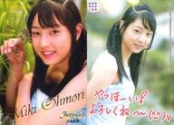 036 : 大森美希/スペシャルカード(ホイル仕様・金箔押し)/スーパー少女★58 -Fairy Girls-