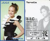 """3-I.C : AAA/伊藤千晃/TanoCa「Lights ~Winter Version~」 AAA""""TanoCa""""着うた(R)ver.(AVZD-48321)"""
