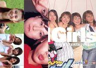 076 : Wonderful girls(ワンギャル)/レギュラーカード/ワンギャル VIVA! Wonderful girls