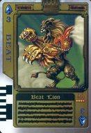スペード3 : BEAT/ビートライオン(ホイル仕様)