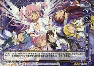04-092 [R] : (ホロ)魔法少女の希望