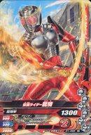 D1-022 [N] : 仮面ライダー龍騎