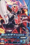 D1-038 [N] : 仮面ライダーウィザード フレイムスタイル