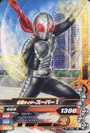 D1-042 [N] : 仮面ライダースーパー1