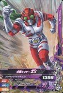 D1-043 [N] : 仮面ライダーZX