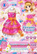 15 PC-008 : ピンクマナーワンピース/大空あかり
