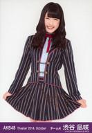 渋谷凪咲/膝上/劇場トレーディング生写真セット2014.October