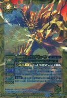 CP14-X14T [X] : 剣輝龍皇シャイニング・リューマン