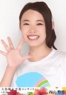西山怜那/バストアップ/BD・DVD「大島優子 卒業コンサートin 味の素スタジアム」特典