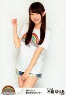 木崎ゆりあ/膝上/AKB48全国ツアー2014『あなたがいてくれるから。』「2014.11.1」 郡山市文化センター(チーム4)
