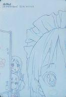 【4-34/S-class】 : 1/4紬・梓・澪