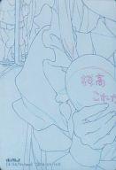 【4-34/S-class】 : 3/4澪