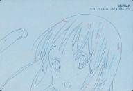 【5-31/S-class】 : 2/4澪