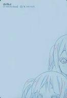 【5-46/S-class】 : 1/4澪・梓