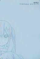【5-46/S-class】 : 2/4梓