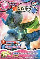 YW01-027 : ししコマ(キラキラカード仕様)