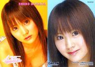 RG050 : 浜田翔子/レギュラーカード/VISUAL PHOTOCARD COLLECTION AVAN -アバンギャルド 2005- ColleCarA