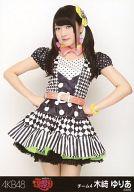 木崎ゆりあ/膝上/「AKB48グループ夏祭り@幕張メッセ」会場限定生写真
